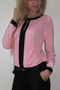 Pink Pleated Long Sleeves Blouse